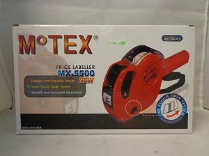 Motex Price Gun
