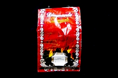 Diamante 1 Kilo Bag Charcoal